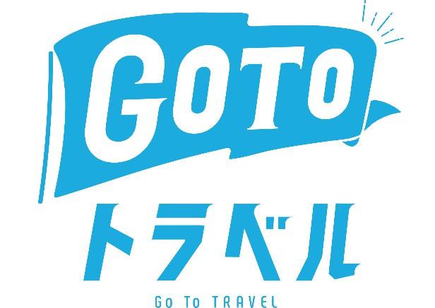 gotoキャンペーンロゴ