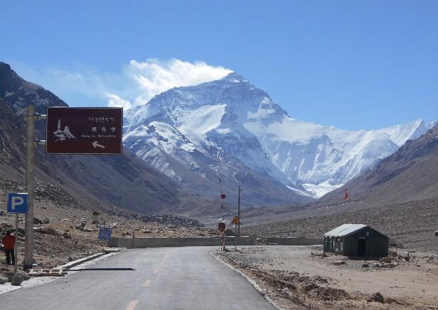 「ヒマラヤ山脈」の画像検索結果